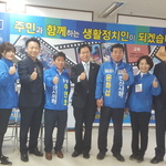 추연호 안산시의원 후보, 생활정치인으로 역할 다짐