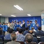 엄태준 이천시장 후보, 선거사무소 열고 필승 다짐