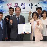 한국장애인고용공단 경기북부지사, 발달장애인 취업확대 위한 업무협약 체결