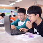 인천 과학창의캠프 초중생들 협업 통한 생활과학 묘미 만끽