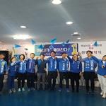 민주당 하남시지역위, 정책선거 실천 '민주원팀' 협약식