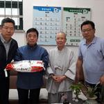 부용사, 도화1동 행정복지센터에 저소득 가정 위한 '사랑의 쌀' 30포 전달