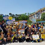 수원서부경찰서, 학교폭력 예방 위한 '부모와 함께하는 캠페인' 전개