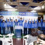 """이윤하 평택시의원  후보 """"민의 경청"""" 사무소 개소"""