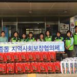 인천시 영종동 지역사회보장협의체 사랑의 반찬 지원 행사