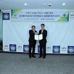 한국에너지공단-인천대 MOU… 에너지 분야 관·학 프로 운영 등 협력체계 구축