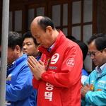 박형덕, 소요산 자재암 찾아 동두천 시민들과 교감