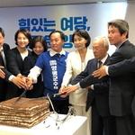 정동균, 선거사무실 열고 양평 발전 3대 정책 발표