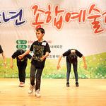 가평군, '청소년 종합예술제' 개최