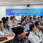 쌍용자동차, 현장직·경영진 간담회 개최