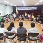 광주하남교육지원청, 찾아가는 집단 상담 운영 큰 호응