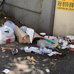 '비 갠 오후'에 만난 당신이 버린 쓰레기