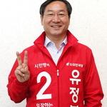 유정복, 인천 대순환철도 구축·경인전철 지하화 선포