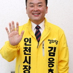 """김응호 """"거침없는 대개혁 통해 평등도시 실현"""" 포부"""
