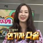 다솜, '팜므 파탈 섹시미'로… '맘찢 몸매'로 저격