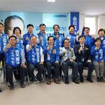 김정겸 의정부시의원 후보 선거사무소 개소