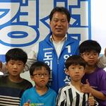 양경석 경기도의원 평택시 후보, 선거사무소 방문의 날 행사 개최
