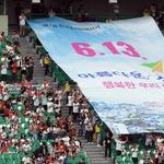 야구경기장서 선거홍보 캠페인