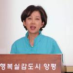 홍정석 경기도의원 후보 선거사무소 개소식