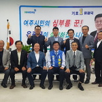 """유광국 도의원 후보 """"지역 농업인 대변자 역할 최선"""""""