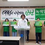 문지혜 인천시의회 비례대표 후보 공식 출마 선언