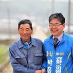 박흥열 강화군의원 후보, 주민복지 지원조례 공약 제시