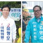 """남동갑 국회의원 후보들 """"해운항만산업 균형발전 이뤄야"""""""