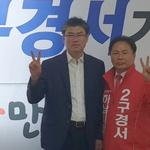 구경서 '하남 교육공약' 강화 행보