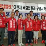 구경서 하남시장 후보 15대 핵심공약 발표