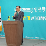 """문병호 """"대규모 개발 3번이 해결"""" 선대위 발대"""