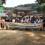 여주시·일본 진남정 청소년 만나 우정 쌓는다
