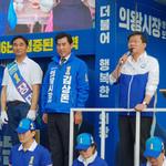 전해철 의원 김상돈 의왕시장 후보 지원 유세
