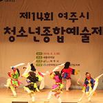 '제14회 여주시 청소년 종합예술제' 성료