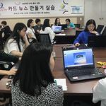 안양시청소년재단, '카드뉴스 제작 실습교육' 실시