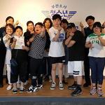 부천소사경찰서 '청소년 경찰학교',  사회적 약자 중심 교육 진행