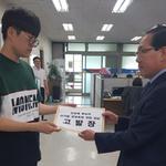 김상돈 의왕시장 후보 '문재인 마케팅' 김성제 후보 선거법 위반 혐의 고발