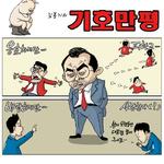패싱 홍준표
