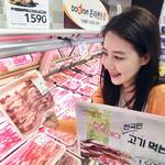 6월 6일은 '육육(肉肉)' 고기 먹는 날