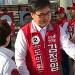 """김정영 """"의정부 행복 두배로 비전 준비"""" 본격 선거전"""