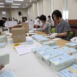 신중한 투표용지 검수