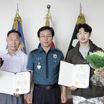 안양만안경찰서, 뺑소니 가해자 검거 감사장 전달