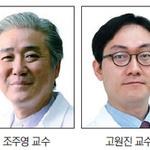 차병원, 위암 치료 '하이브리드 노츠' 수술 효과 입증
