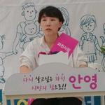 안영, 민주당 후보에 단일화 제안