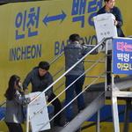 인천 섬지역 투표함 배송