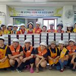 하남시자원봉사센터, GS건설 후원 저소득 노인 가구에 여름 밑반찬 전달
