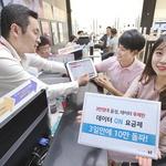 KT 데이터온 요금제 출시 7일 만에 16만 명 가입