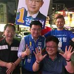 권재형 경기도의원 의정부 후보 생활 정치인 강조 표심얻기 한창