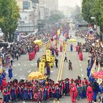 수원화성에서 즐기는 한국 전통의 멋·짜릿한 볼거리
