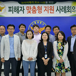 시흥경찰서, '범죄 피해자 맞춤형 지원 사례회의' 개최