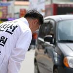 """전진선 양평군의원 후보  """"사람과 자연이 함께 행복한 양평 만들 것"""""""